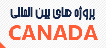 WEAVE  VILLE  CONDOMINIUM – Sandy Hill – Ottawa 2012