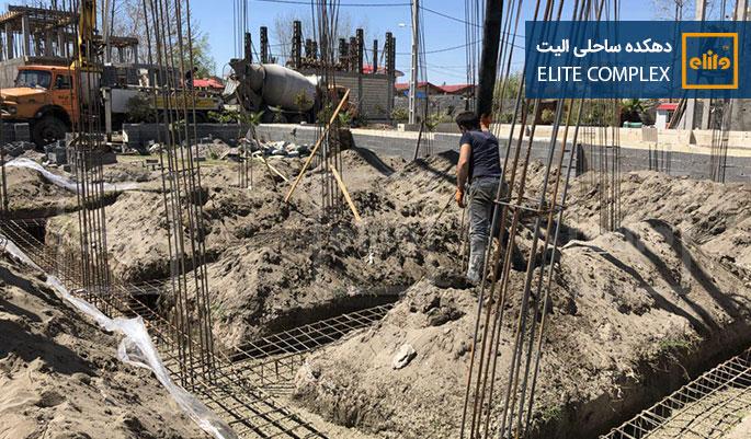 پروژه ویلا در شمال ،دهکده ساحلی الیت ، منطقه ازاد انزلی زیباکنار - بتن ریزی فونداسیون پلاک ها 10 و 9