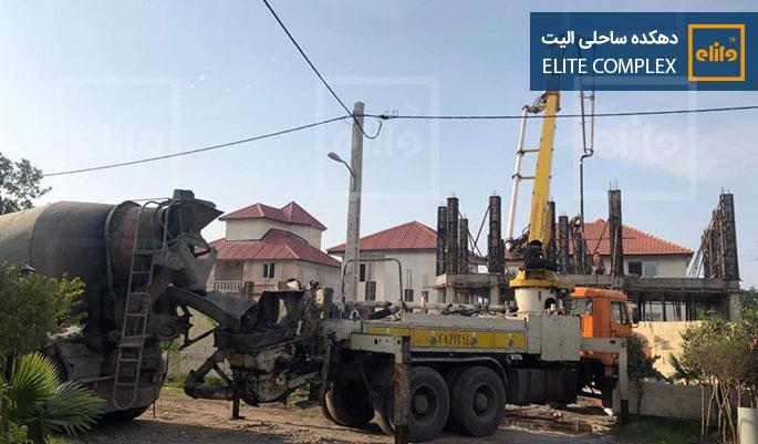 گزارش تصویری پیشرفت پروژه دهکده ویلایی الیت در شمال