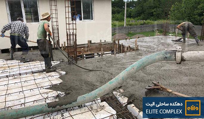 ویلا شمال ، اجرای سقف ، بتن ریزی و ویبره بتن سقف پلاک 10 ، تیپ 1ب ، دهکده ساحلی الیت
