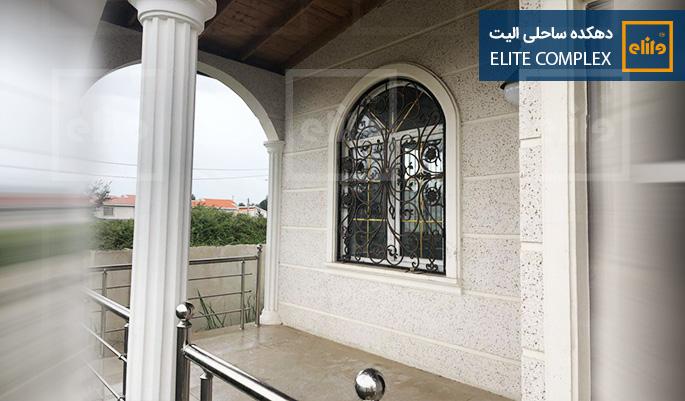 ویلای فلت آماده فروش در شهرک آرش 4 زیباکنار -شمال