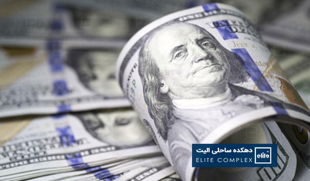 سرمایه گذاری بدون ریسک در ایران - دلار