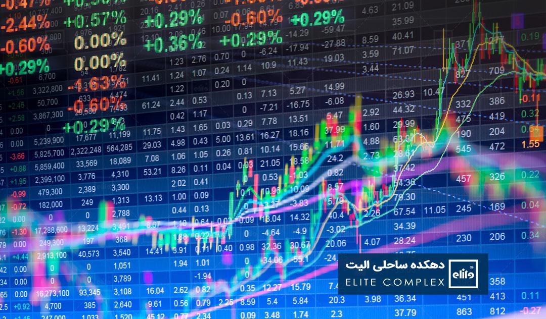 سرمایه گذاری بدون ریسک در ایران -بازار بورس
